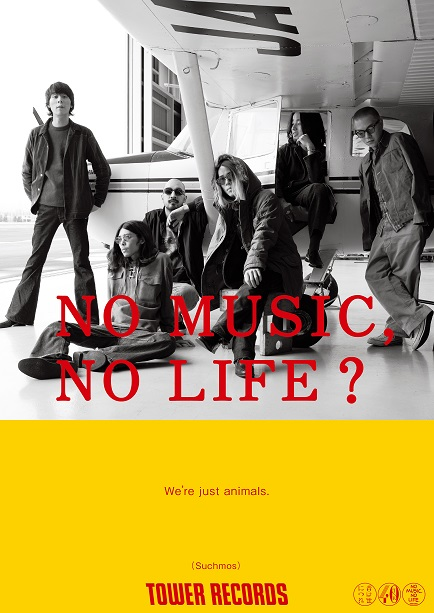 Suchmos「NO MUSIC, NO LIFE.」ポスター