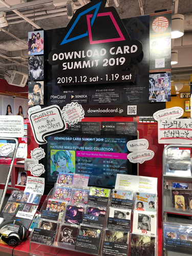 「DOWNLOAD CARD SUMMIT」 タワレコ写真展