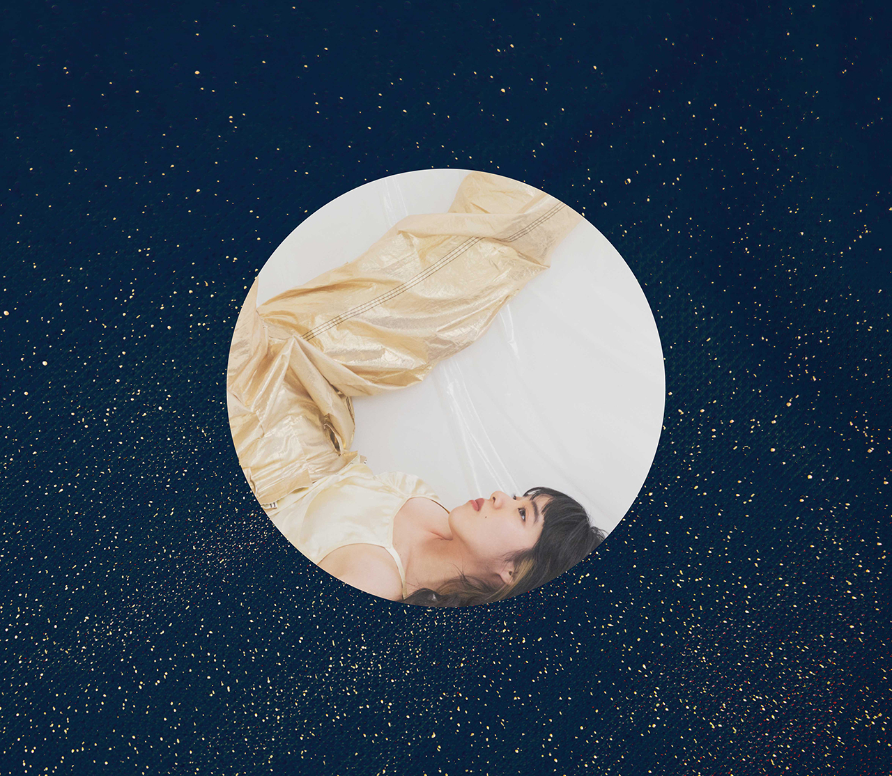 あいみょん「満月の夜なら」