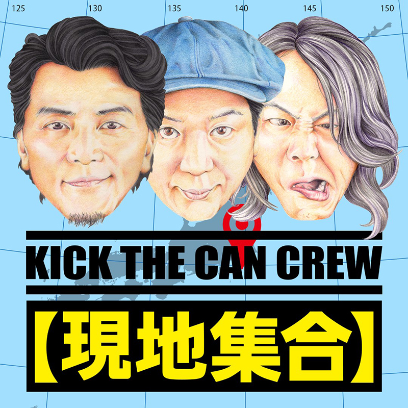KICK THE CAN CREW