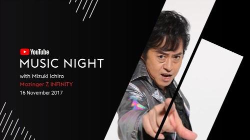 音楽ライブイベントYouTube Music Nightに「アニソンの帝王」水木一郎が登場