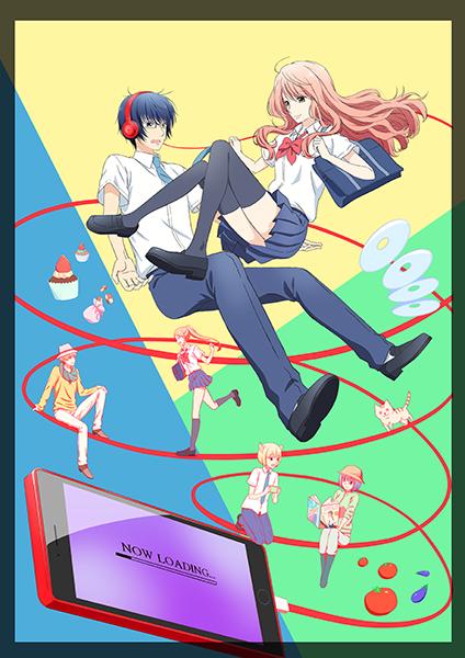 くるり、TVアニメ「3D彼女 リアルガール」主題歌に新曲「だいじなこと」を書き下ろし