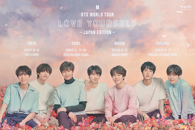 「BTS WORLD TOUR `LOVE YOURSELF`~JAPAN EDITION~」