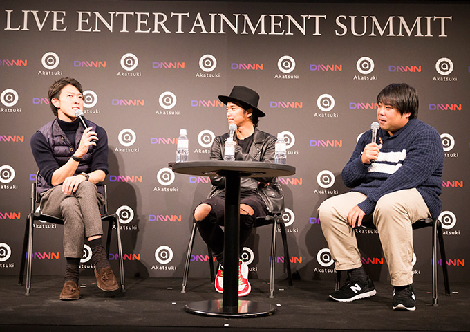 「DAWN Live Entertainment Summit 2017」Session1