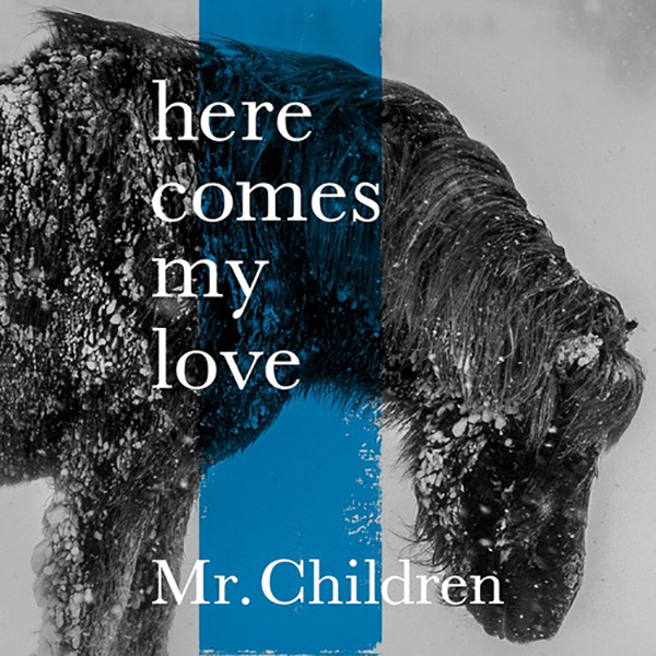 Mr.Children「here comes my love」