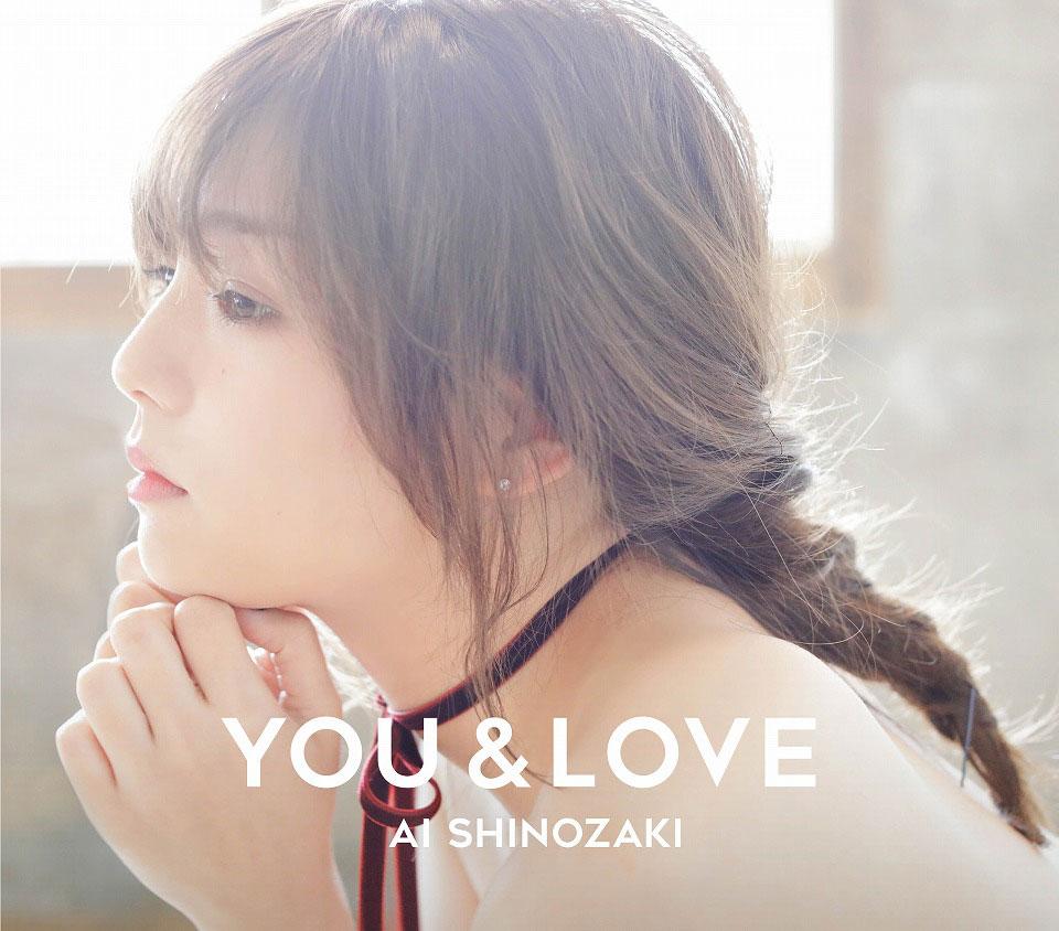 篠崎愛、ニューアルバム「YOU & LOVE」ジャケ写&購入者特典公開