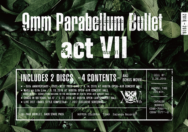 9mm Parabellum Bullet「act Ⅶ」