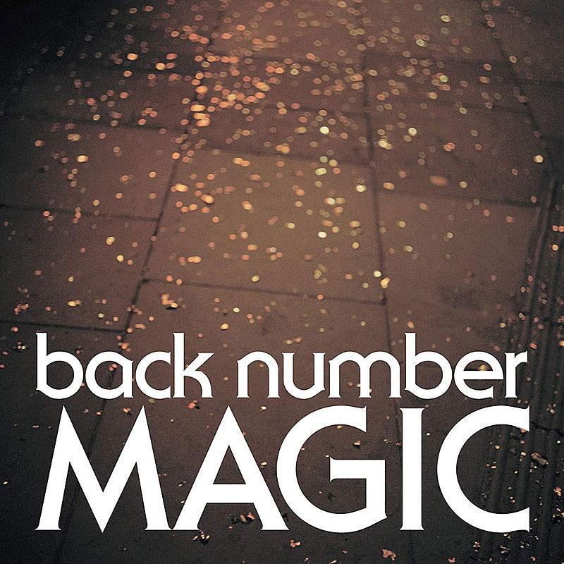 billboard japan hot albums 5 20 back number magic 4. Black Bedroom Furniture Sets. Home Design Ideas