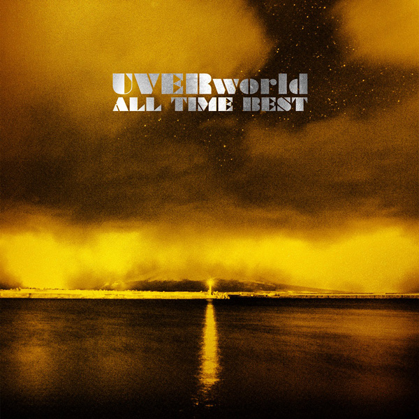 UVERworld「ALL TIME BEST」完全生産限定盤
