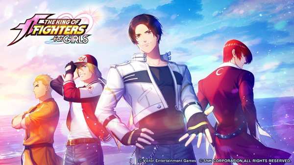 「THE KING OF FIGHTERS for GIRLS」