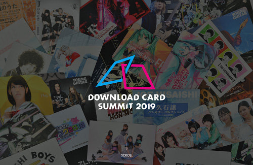 「DOWNLOAD CARD SUMMIT」