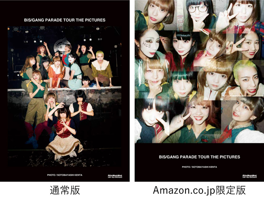 「BiS/GANG PARADE TOUR THE PICTURES」