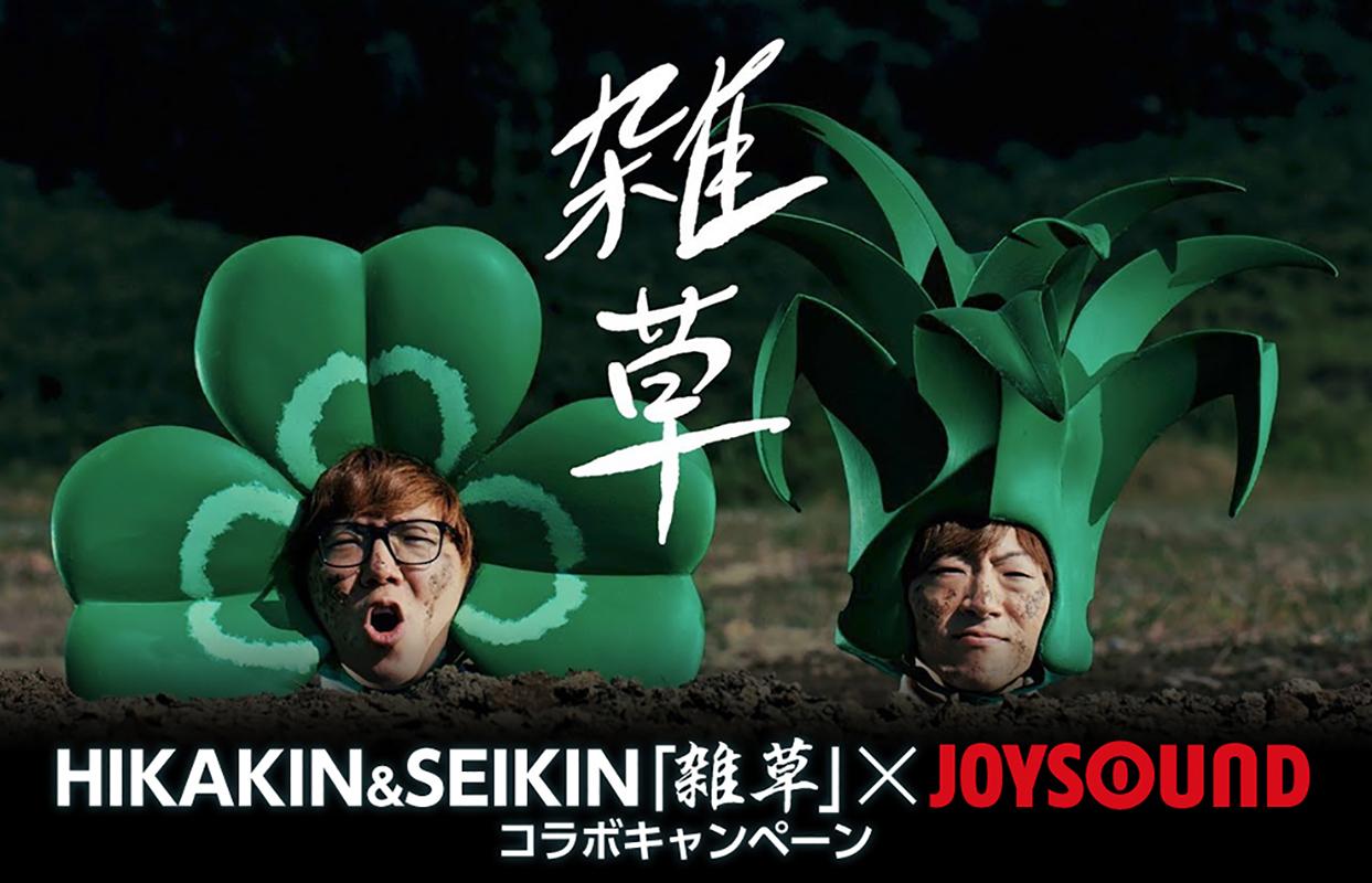 Seikinの画像 p1_11