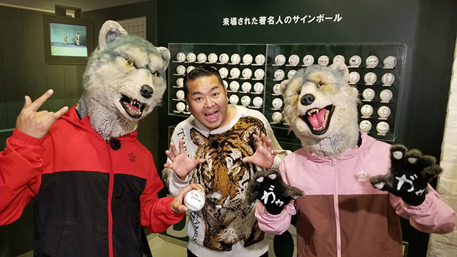 MAN WITH A MISSION×ダイノジ
