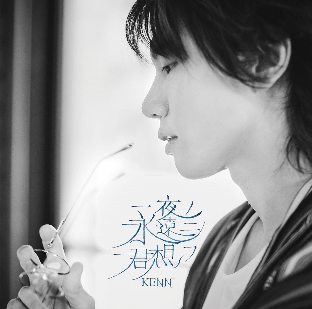 KENNの画像 p1_35