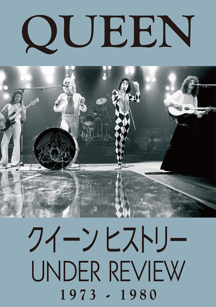 「クイーン ヒストリー 1973-1980」DVD ©CHROME DREAMS MEDIA 2005. ALL RIGHTS IN THIS DVD VIDEO ARE RESERVED