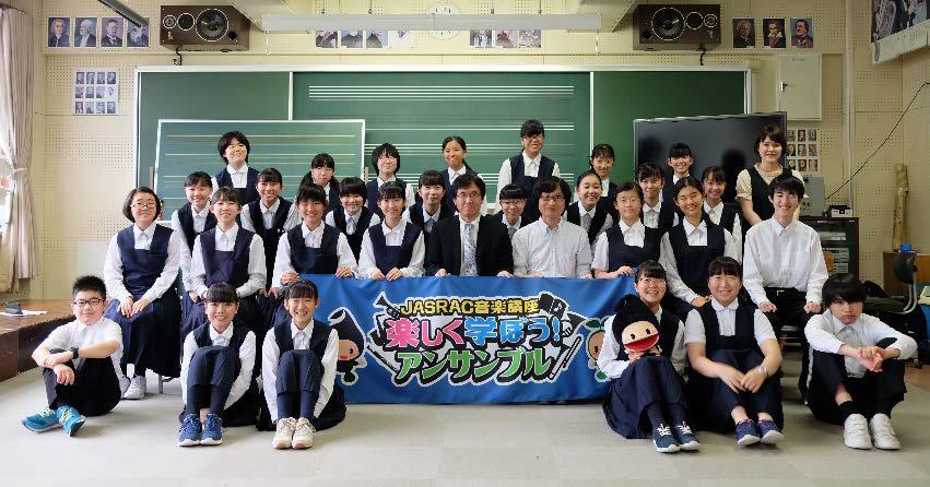 中学校 札幌市