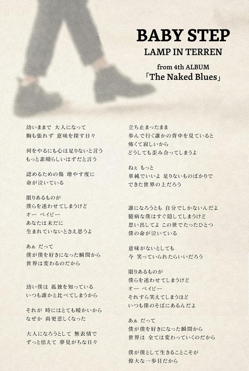 歌詞 コイワズライ king & prince