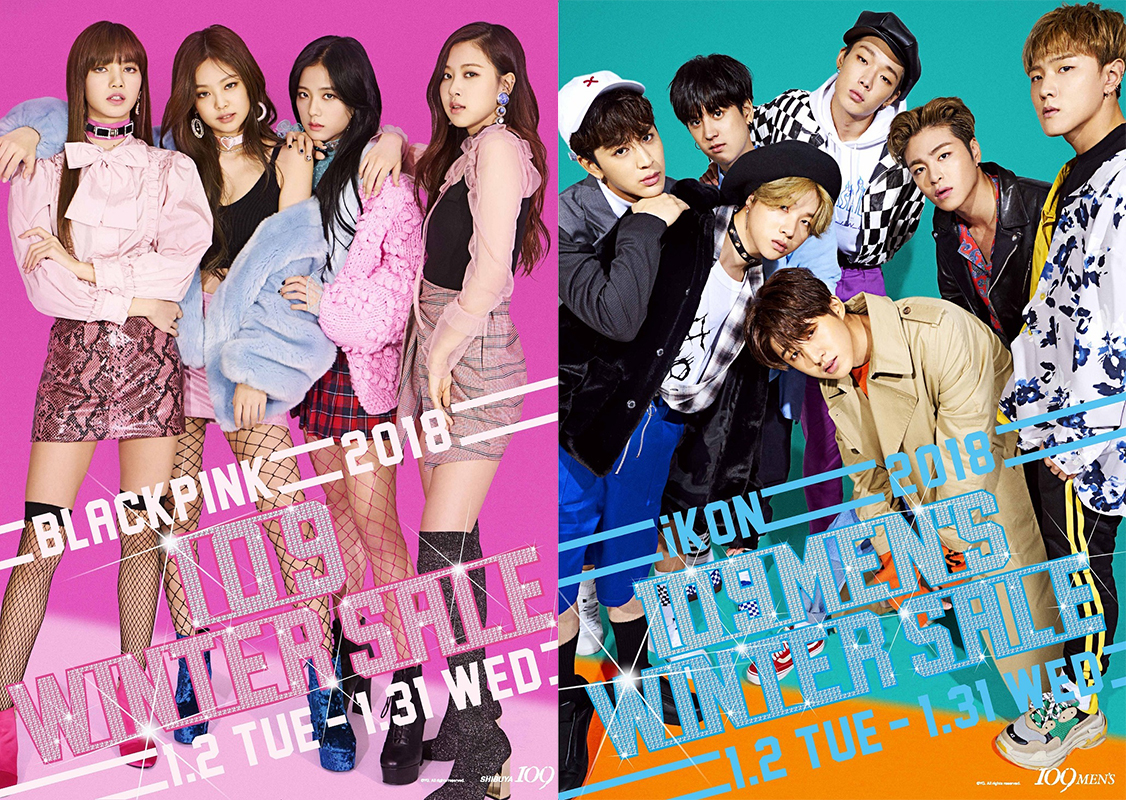 BLACKPINK&iKON 109コラボ