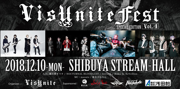 「VisUnite Fest Special Edition」