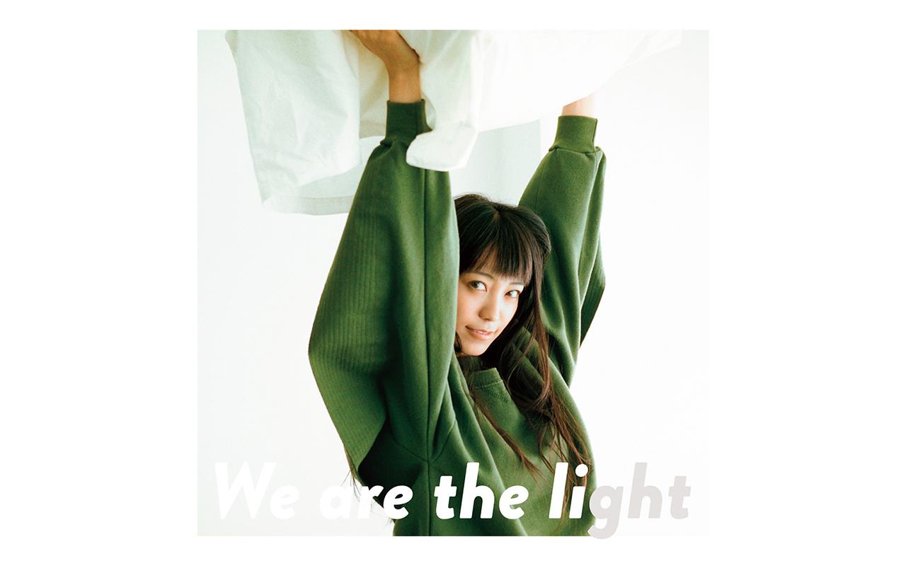 Miwa ニューシングル We Are The Light 10 21先行配信 Line Liveを10 23開催 Musicman
