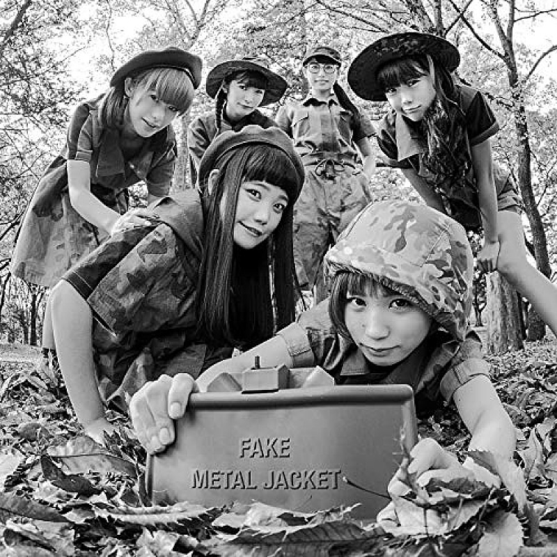 BiSH「FAKE METAL JACKET」
