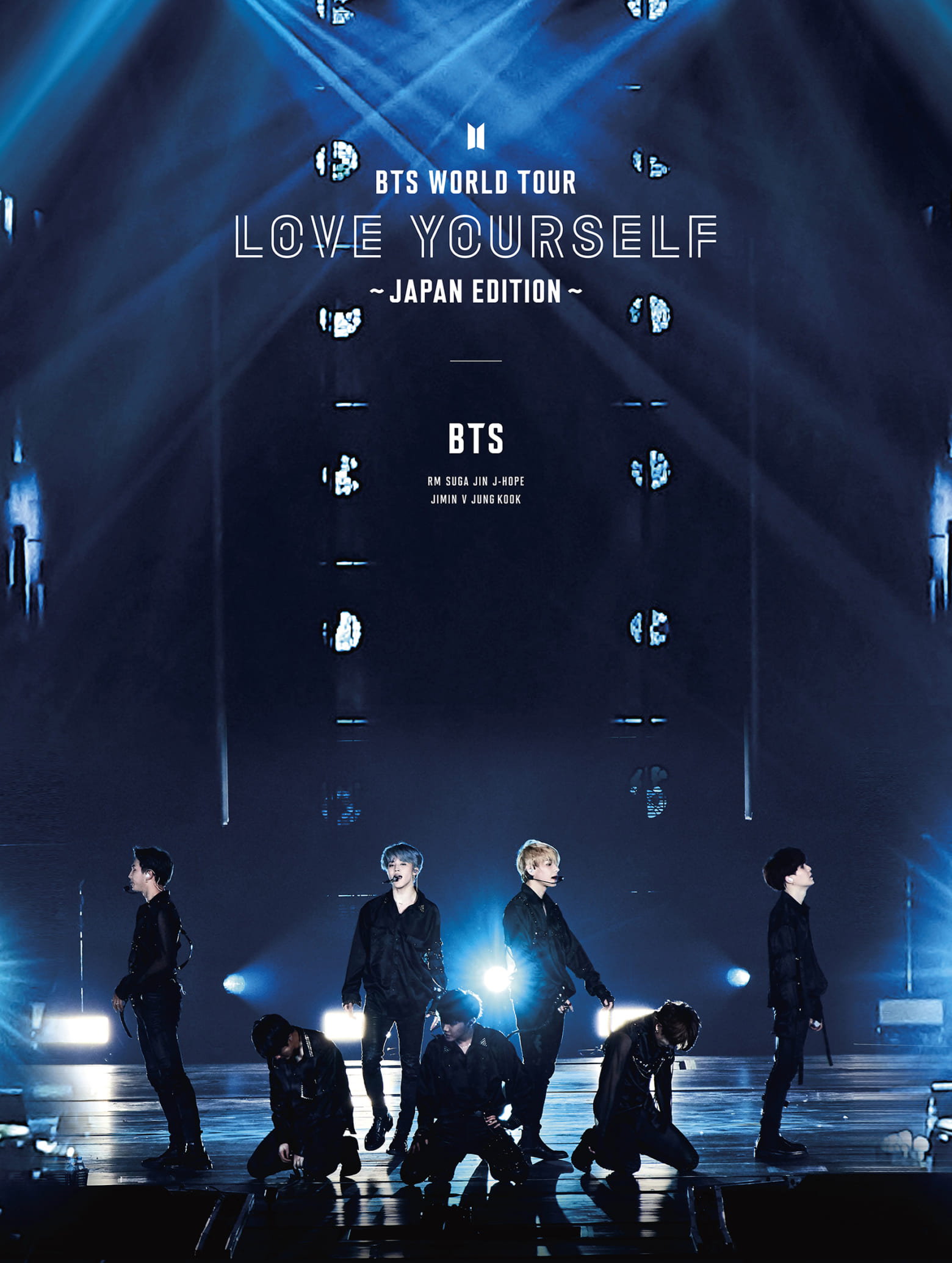 「BTS WORLD TOUR 'LOVE YOURSELF'」初回限定盤