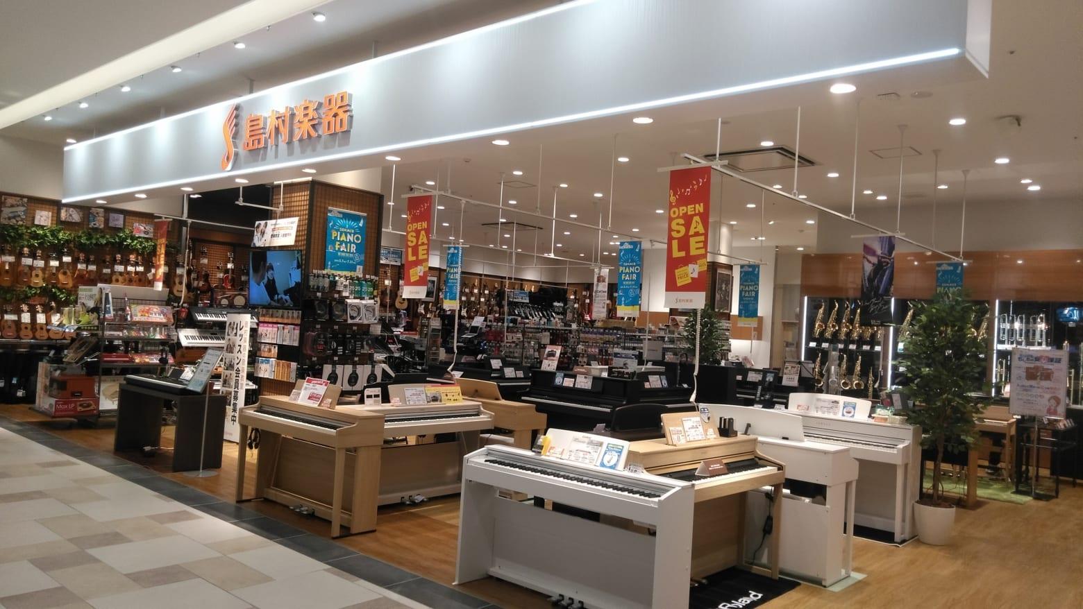 「島村楽器FKD宇都宮店」のイメージ