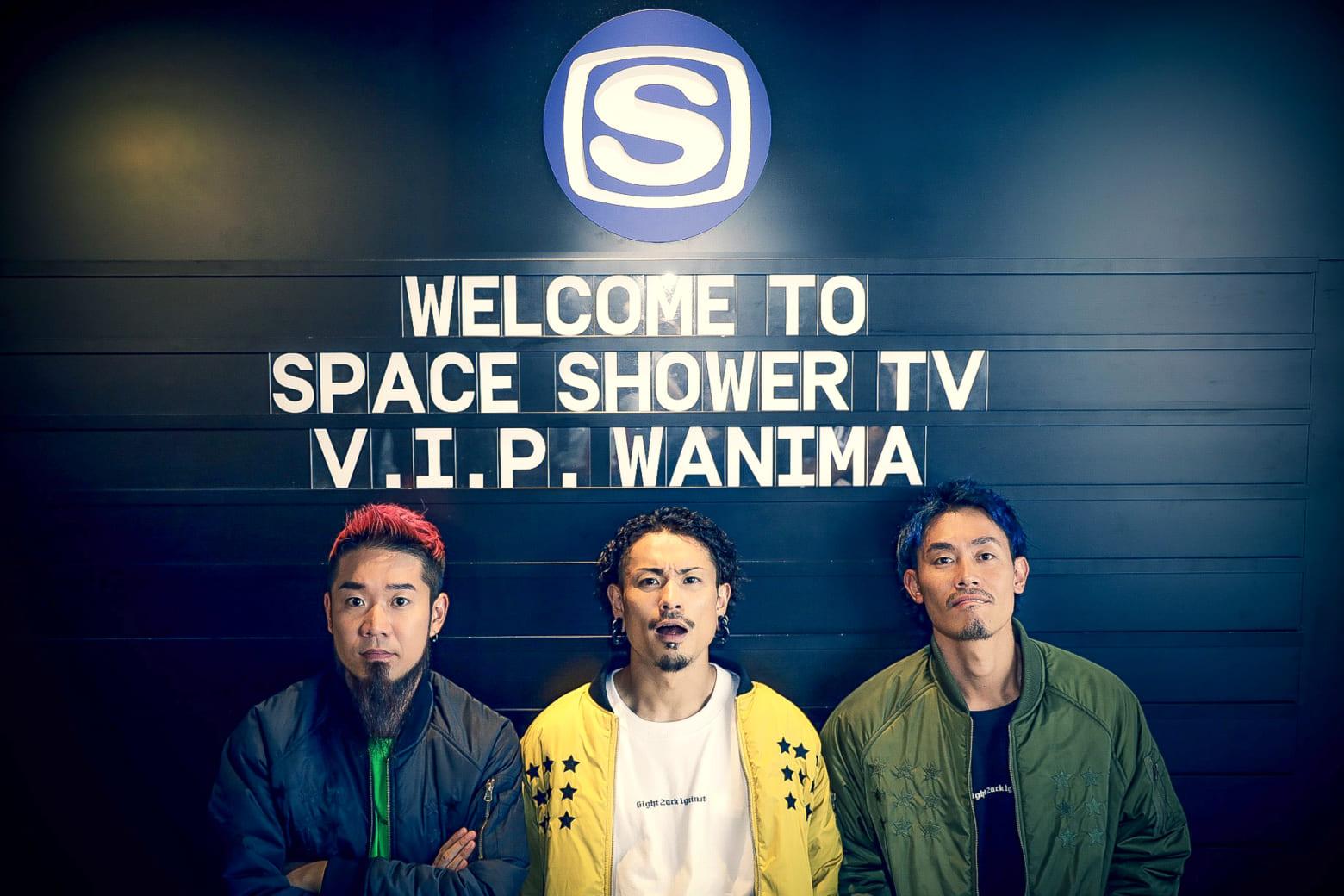 スペースシャワーTV「V.I.P. ―WANIMA―」