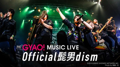"""「SPACE SHOWER TV""""LIVE with YOU""""〜Official髭男dism〜【GYAO! MUSIC LIVE】」"""