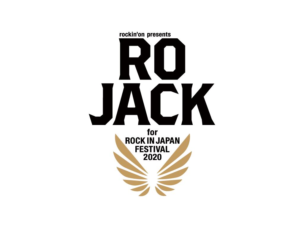 RO-JACK