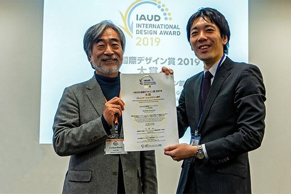 授賞式の様子 IAUD国際デザイン賞 益田文和 副委員長(左)とヤマハ SoundUDグループ 岩田貴裕 主事(右)