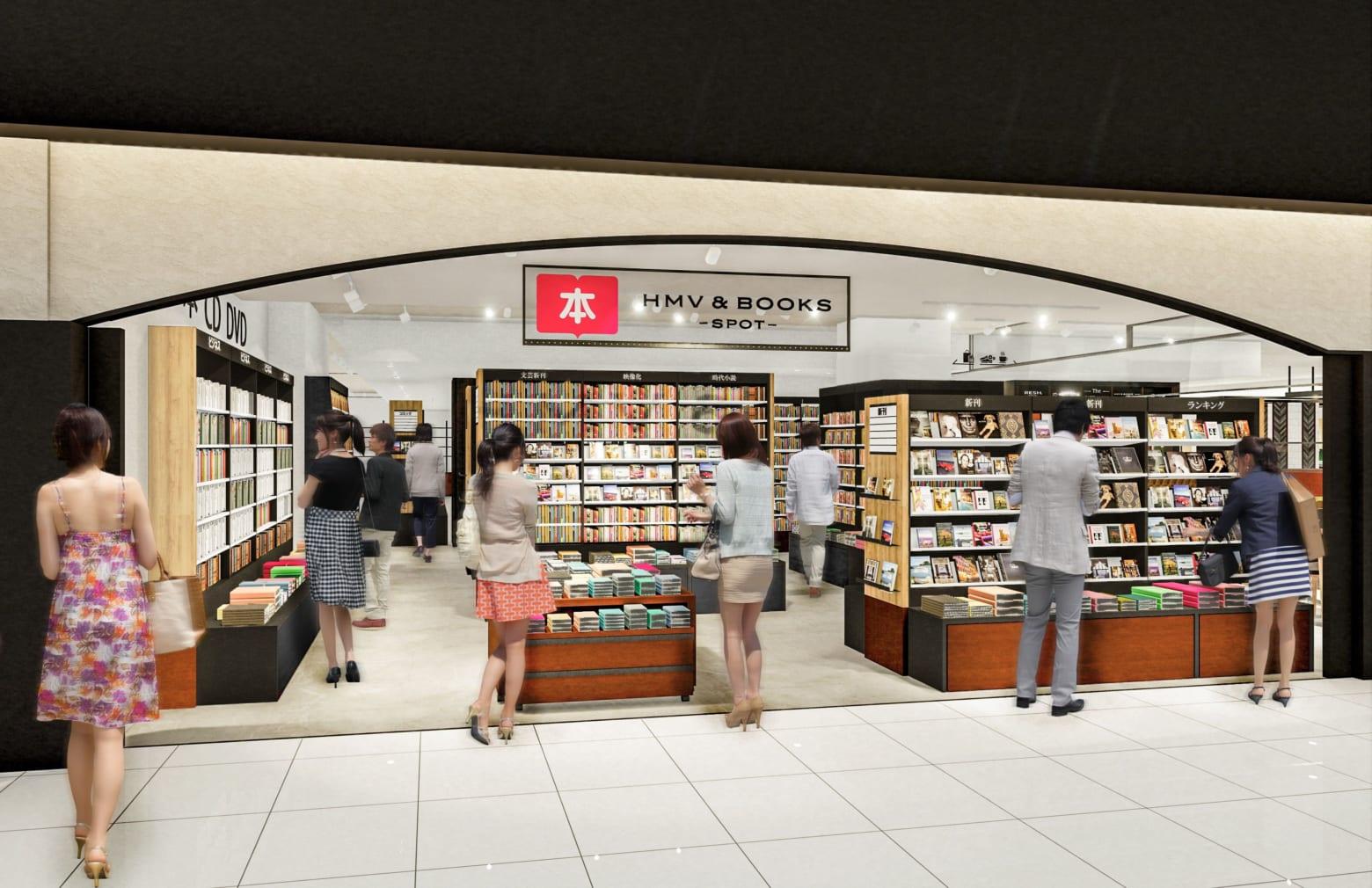 「HMV&BOOKS SPOT 伊丹空港」店舗イメージ