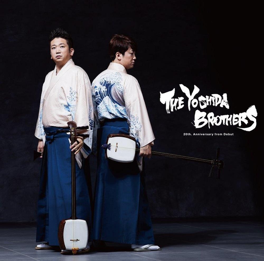 吉田兄弟「THE YOSHIDA BROTHERS」