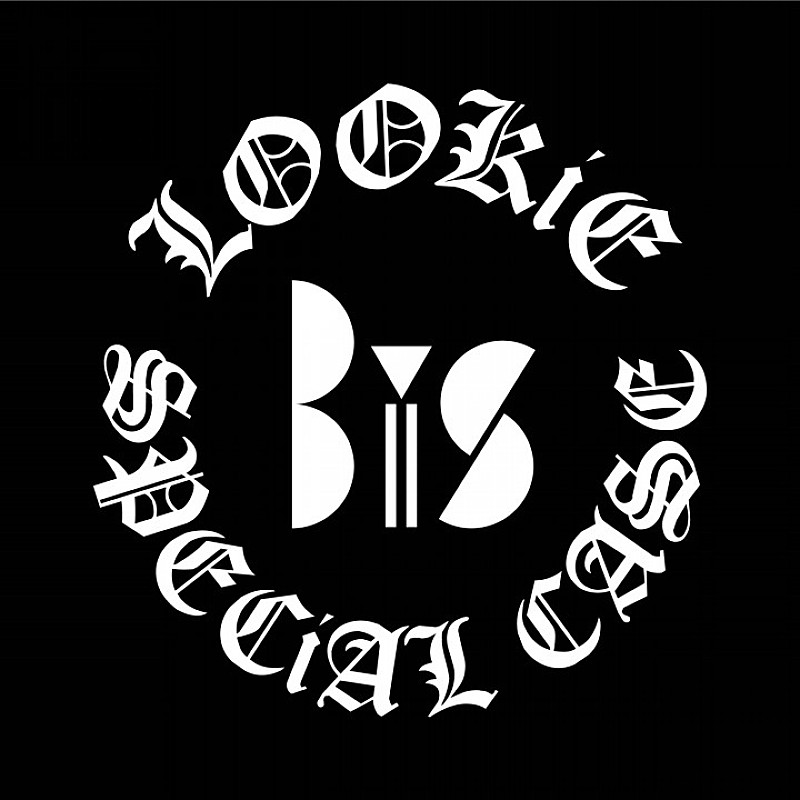 BiS「LOOKiE(SPECiAL CASE)」