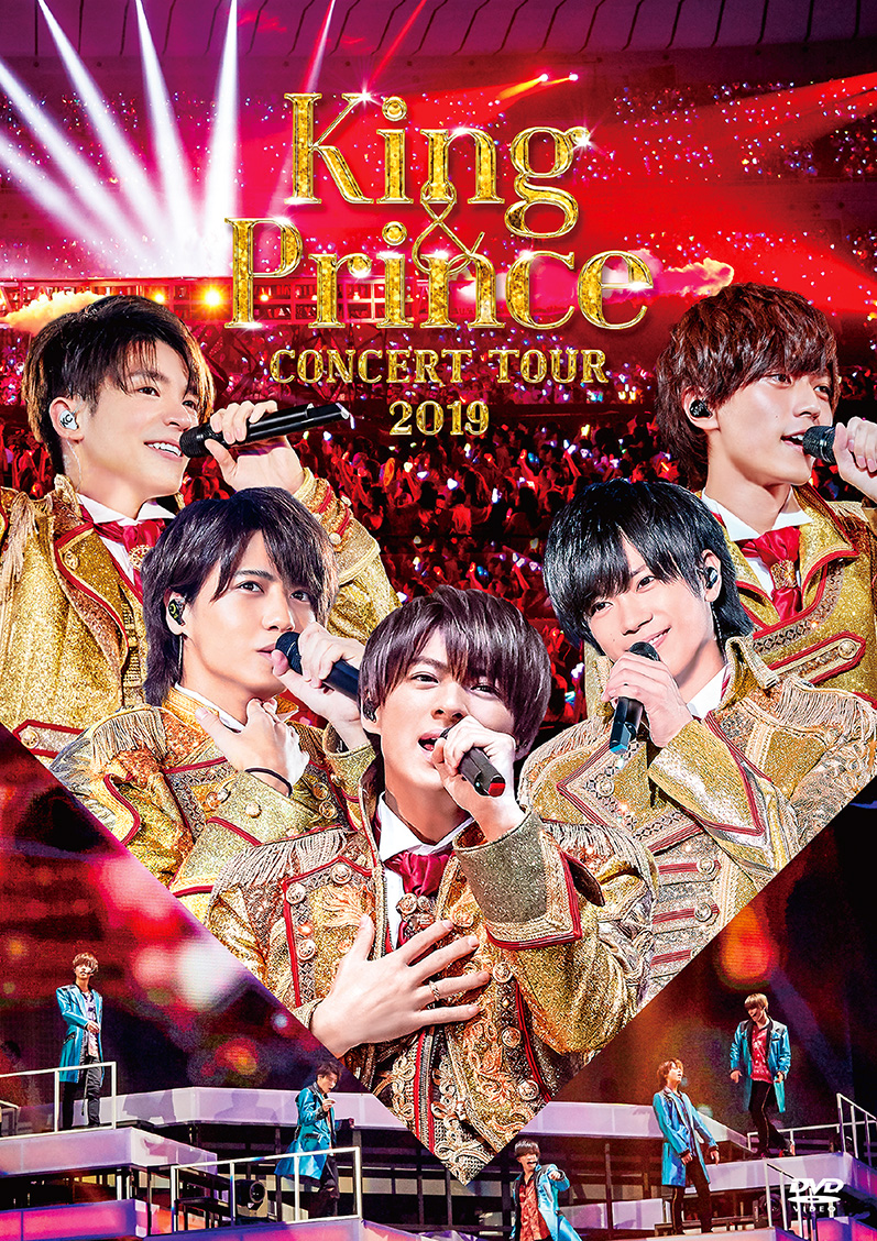 「King & Prince CONCERT TOUR 2019」通常盤