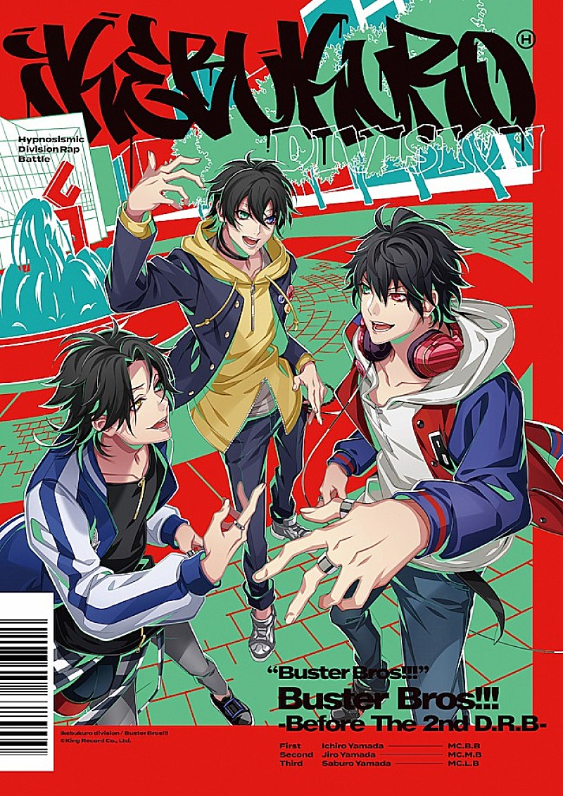 Buster Bros!!!「Buster Bros!!! -Before The 2nd D.R.B-」