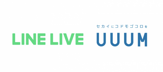 LINE LIVE×UUUM