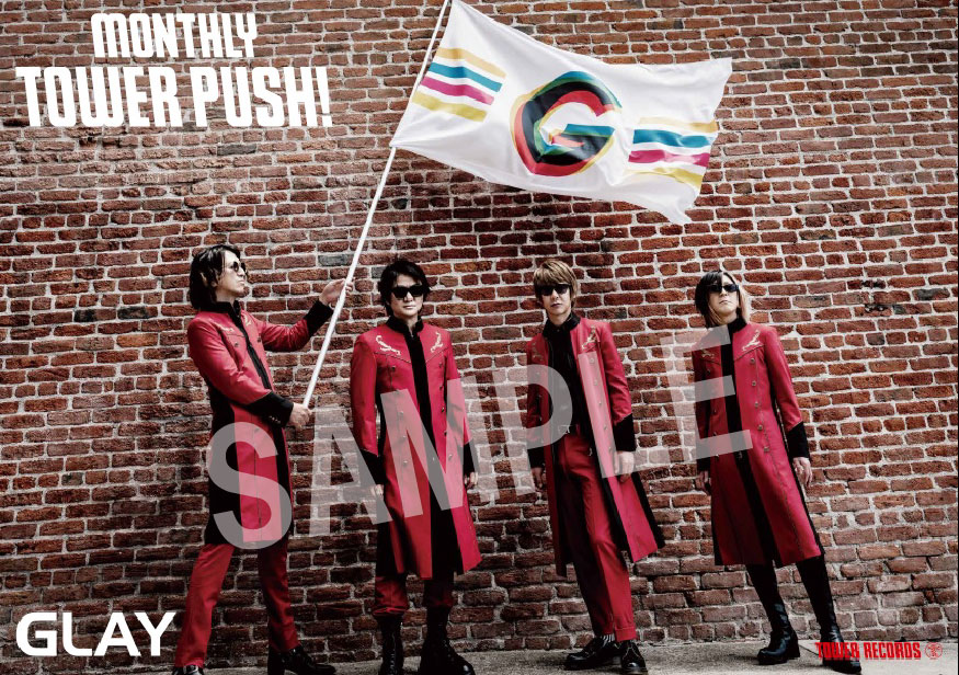 GLAY MONTHLY TOWER PUSH! ポスター