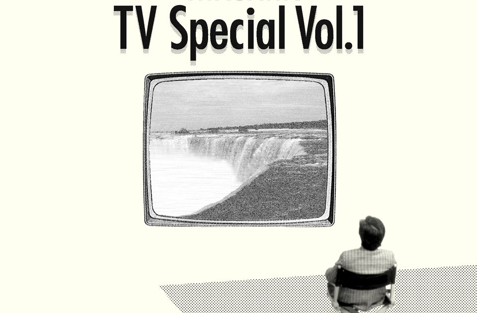 大滝詠一、「Happy Ending」初回盤収録の「Niagara TV Special Vol.1」ジャケ写公開