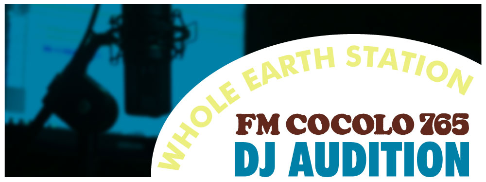 FMCOCOLO DJ AUDITION 2020