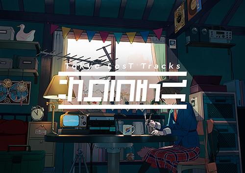 「Tokyo LosT Tracks -サクラチル-」