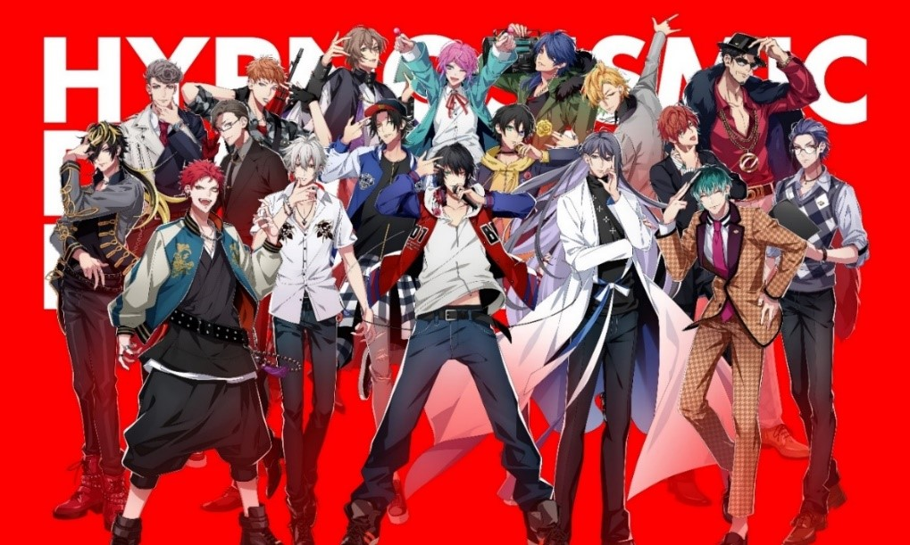 「ヒプノシスマイク-Division Rap Battle-」