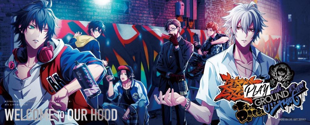 「ヒプノシスマイク -Division Rap Battle-4th LIVE@オオサカ《Welcome to our Hood》Blu-ray/DVD」