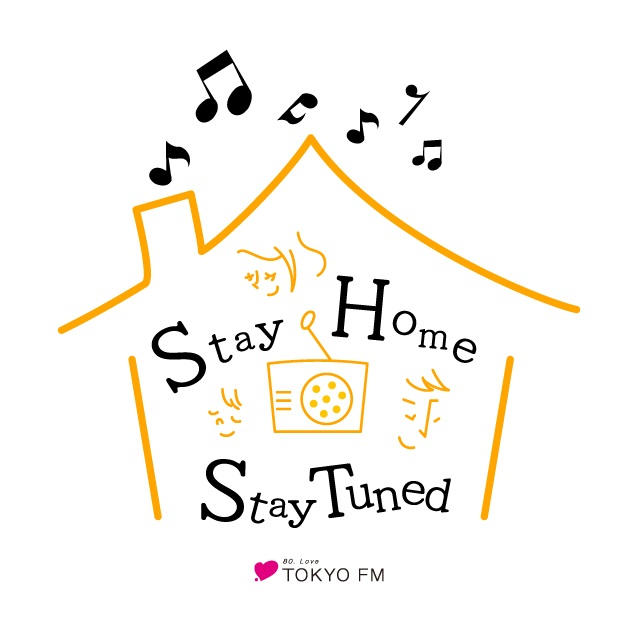 「Stay Home Stay Tuned TOKYO FM」