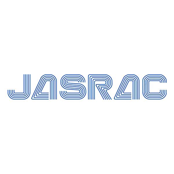 日本音楽著作権協会(JASRAC)