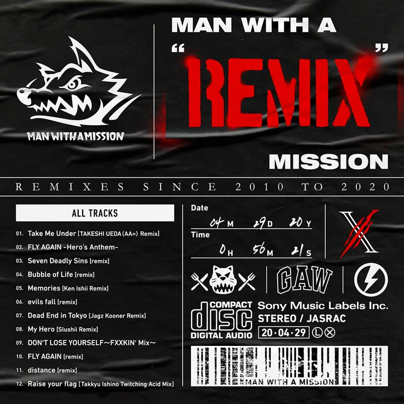 """MAN WITH A MISSION「MAN WITH A """"REMIX""""MISSION」"""