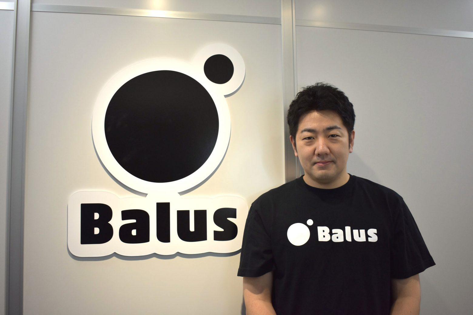 Balus CEO 林範和氏