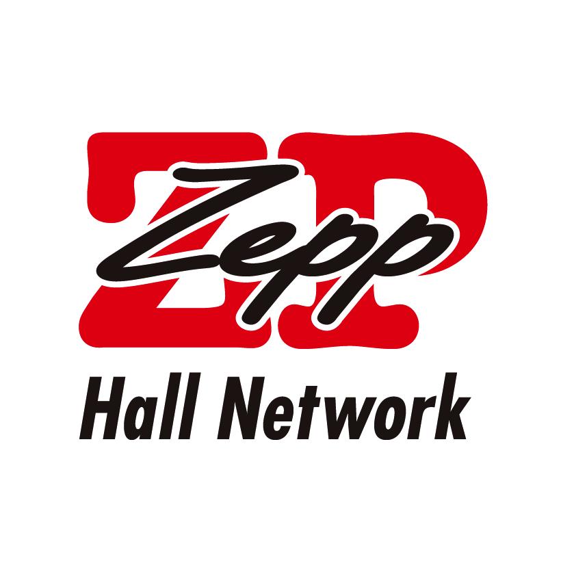 Zeppホールネットワーク