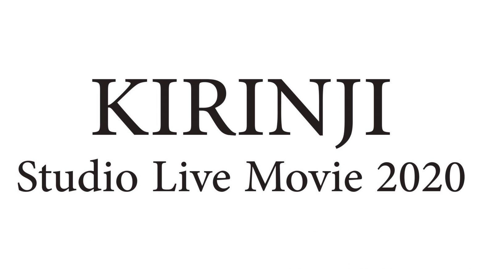 「KIRINJI Studio Live Movie 2020」